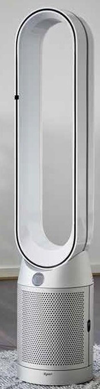 Dyson Purifier Cool White/ Silver