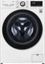 LG-12kg-Front-Load-Washer Sale