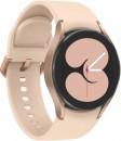 Samsung-Galaxy-Watch4-BT-40mm-Gold Sale