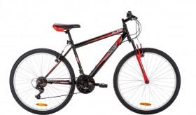 Repco-Blade-26-66cm-Mountain-Bike on sale