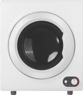 Solt-45kg-Vented-Dryer on sale