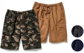 Brilliant-Basics-Mens-Pull-on-Cargo-Shorts on sale