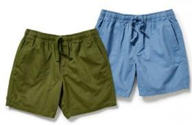 Brilliant-Basics-Mens-Organic-Cotton-Rugby-Shorts on sale