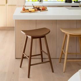 Arden-Breakfast-Stool-by-Habitat on sale