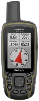 Garmin-Handheld-GPS-MAP-65S on sale