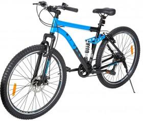 275in-Rival-Dual-Suspension-Mountain-Bike on sale