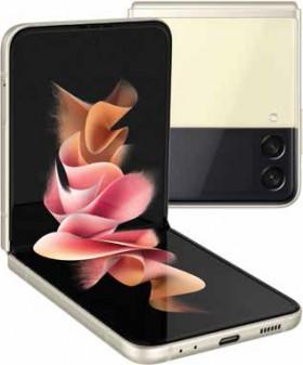 NEW-Samsung-Galaxy-Z-Flip3-5G-Cream on sale