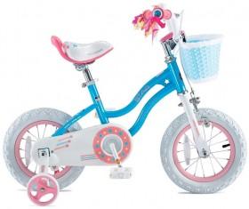 Royalbaby-Stargirl-Girls-Kids-Bike-in-White on sale