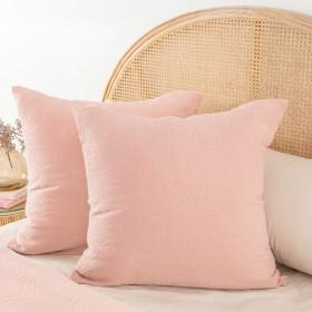 Faye-European-Pillowcase-by-Habitat on sale