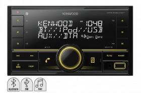 Kenwood-200W-Digital-Media-Receiver on sale