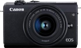 Canon-M200 on sale