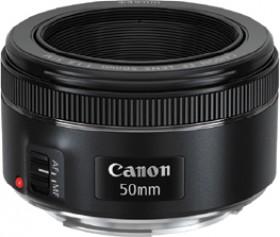 Canon-EF-50mm-f18-STM-Portrait-Lens on sale