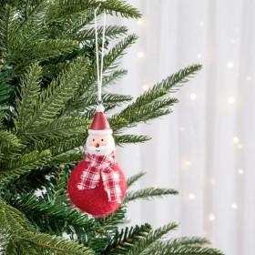 Joyful-Christmas on sale