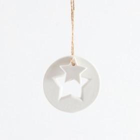Ciara-Circle-Porcelain-Decoration-by-Habitat on sale